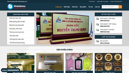 Mẫu Website Biển chức danh